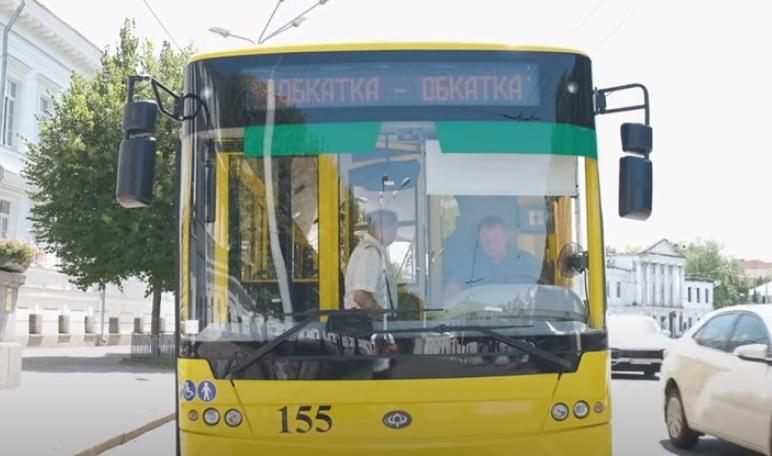 На маршруты по Полтаве выпустили новые троллейбусы