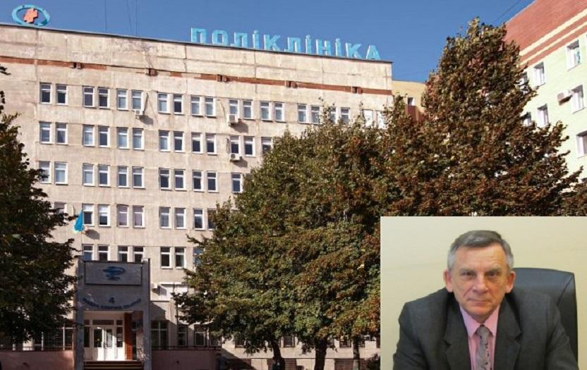 Полтавской больнице хотят дать имя ее бывшего руководителя