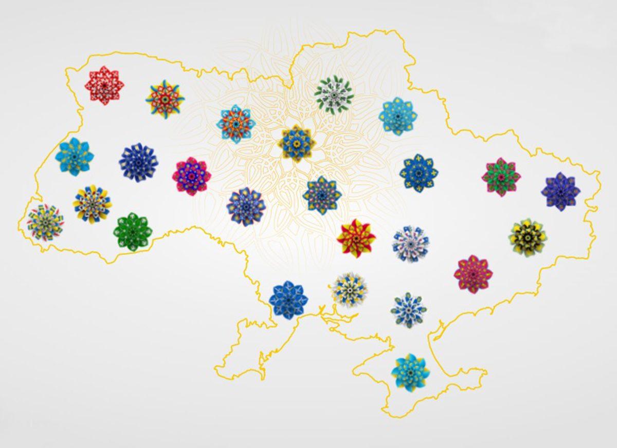 Какие мероприятия запланированы на Полтавщине к 30-летию Независимости Украины (карта)