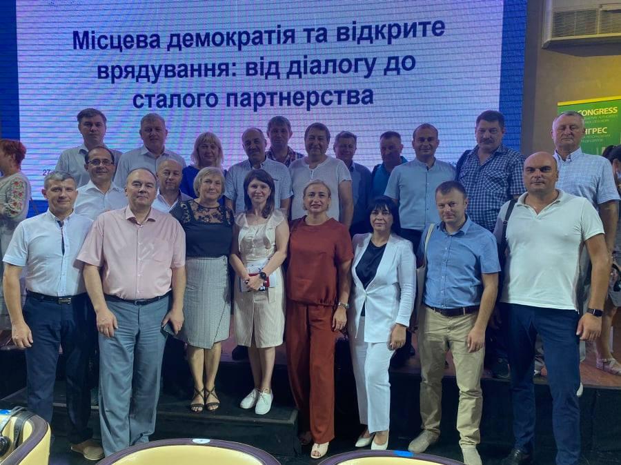 Депутатка від Полтави виступила на XVІ Українському муніципальному форумі