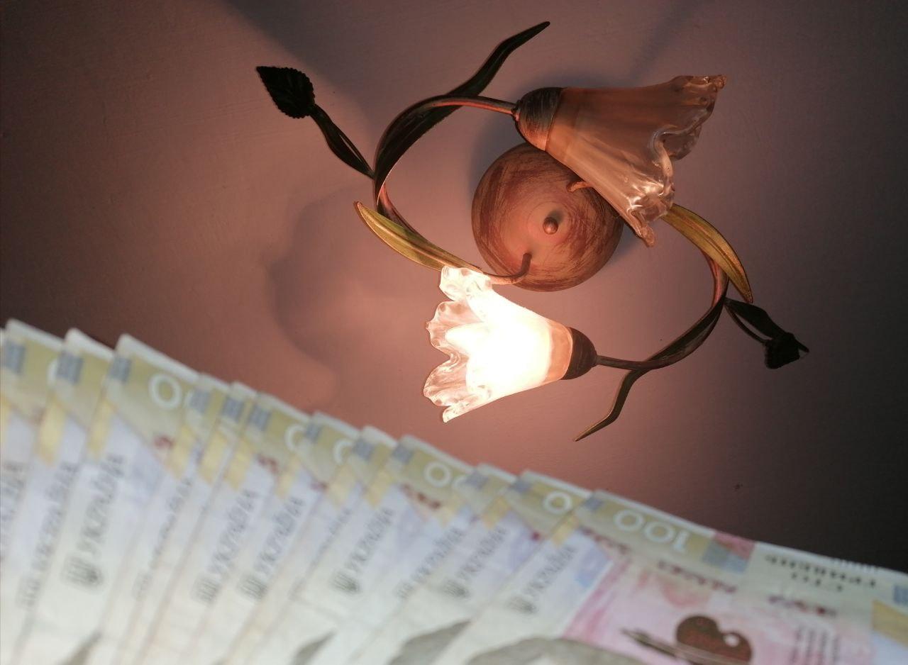 Для бытовых потребителей электроэнергии в Полтаве будут действовать новые тарифы