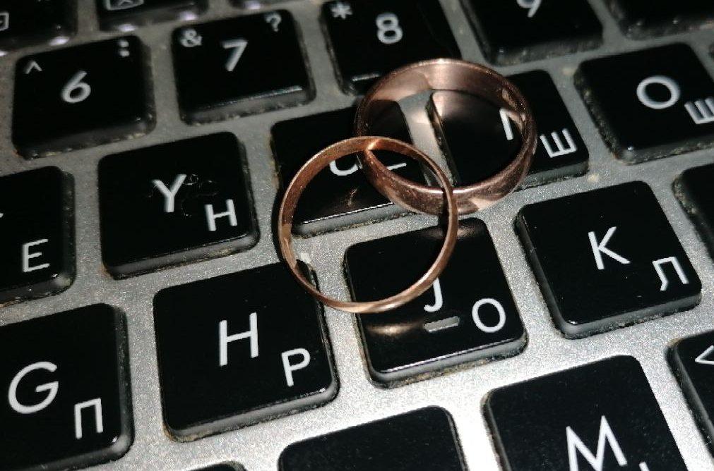Полтавці зможуть подавати онлайн заяви на одруження