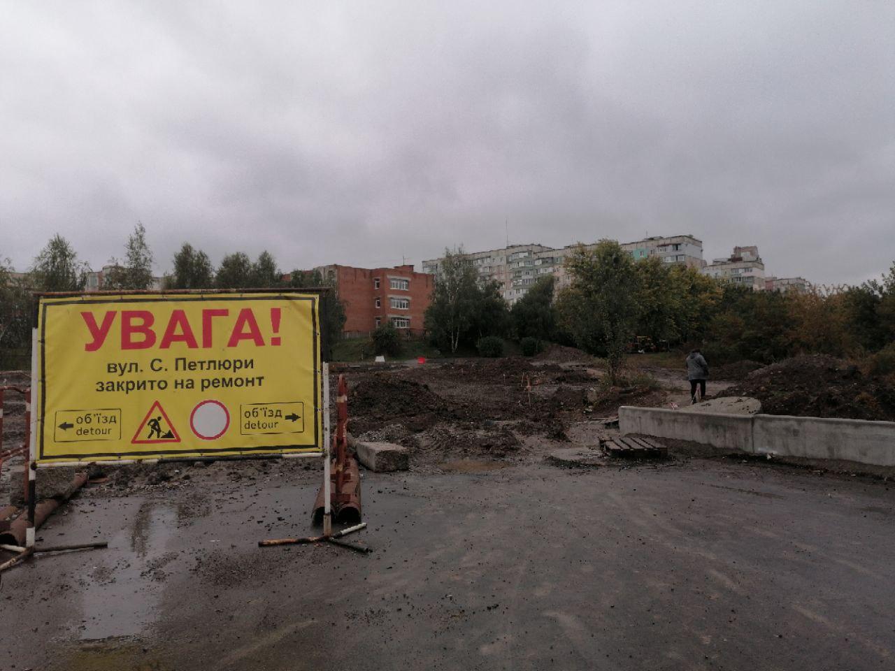 До Дня міста проїзд із Огнівки до 1-ї лікарні в Полтаві не відкриють